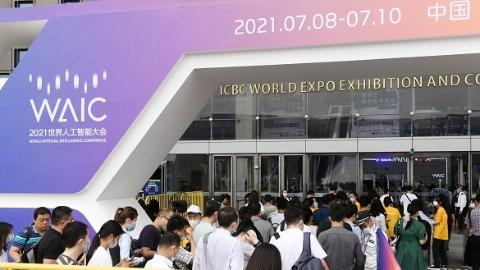 """中国平安金融科技""""整车""""方案亮相世界人工智能大会"""
