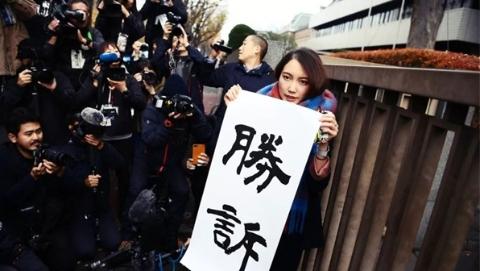 新民环球|日本女性参政为何这么难
