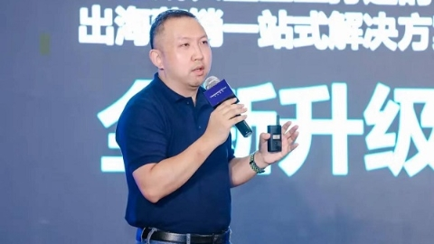 中国跨境电商开启品牌化之路 发力数字化运营
