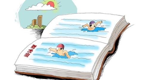 新民快评 暑假防溺水,织密防护网