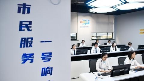 2021夏令热线 | 开通2个半小时 上海市民来电5047个