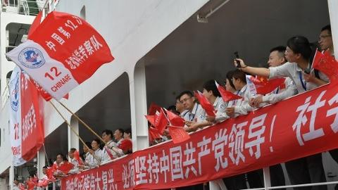再出发!中国第12次北极科学考察启航