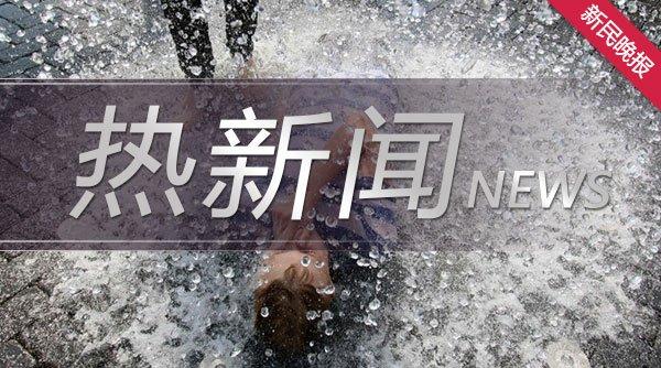 第五届澜湄青年创新设计大赛决赛线上举行