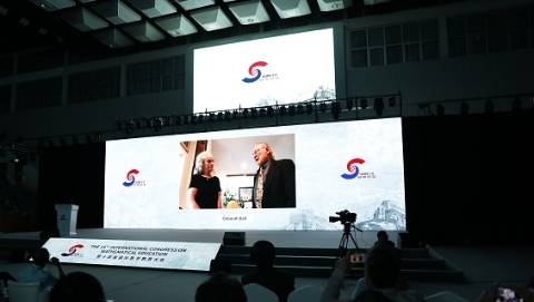 """国际数学教育大会首次在中国举行 求解从数学大国到强国的""""方程"""""""