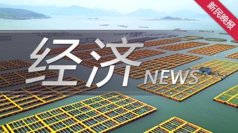 2021年第二季度上海市消费者信心指数温和上涨