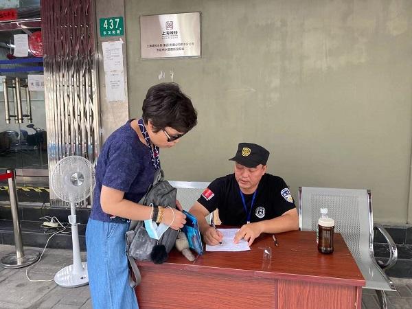 """夏令热线   上海旧改加速跑,配套服务慢悠悠? 记者走访:供水管理所已开足""""马力"""""""