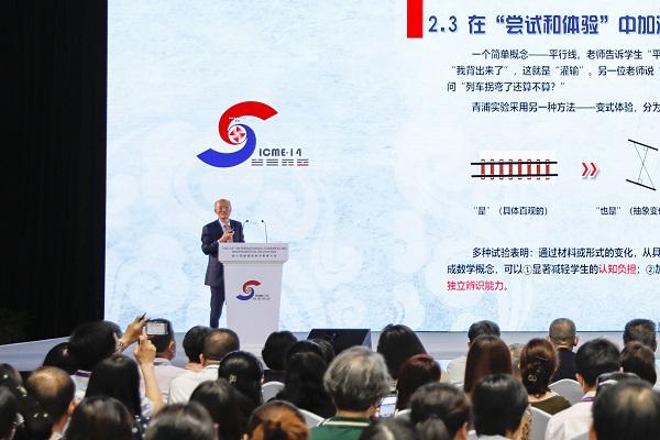 """顾泠沅""""青浦实验""""惊艳世界 国际数学教育大会时隔41年再次聆听中国报告"""