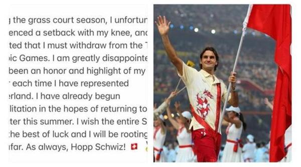 瑞士天王费德勒宣布因伤退出东京奥运会