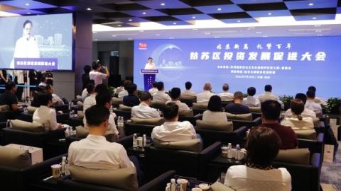 苏州姑苏区重大产业项目签约开工 总投资约60亿