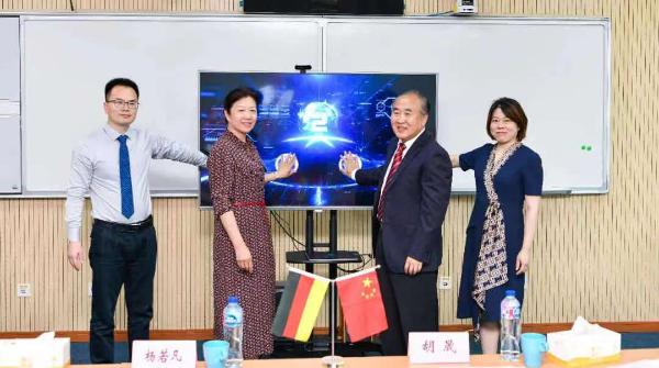 上海电机学院凯撒斯劳滕智能制造学院揭牌   今年秋季正式招生