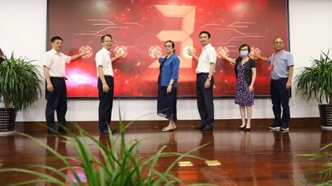 长三角名家百家书法精品邀请展暨全国长三角书学研讨会在台州举行