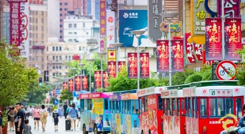 """传统与现代融合,今天南京东路上的这个书法展很""""潮"""""""
