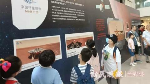 """青少年挑战""""未来火星家园""""活动在沪启动"""