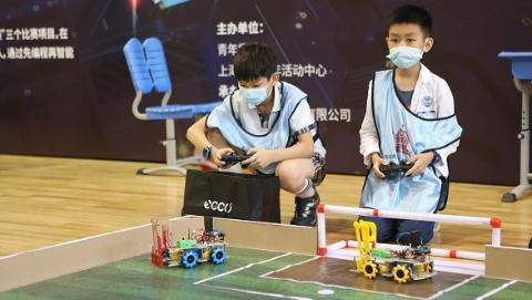 沪上青少年有多爱AI?上海第四届青少年人工智能创新大赛人数比去年翻一番!