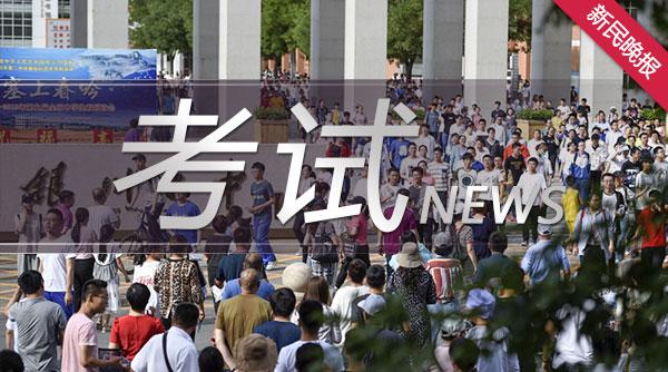 上海中考成绩今晚公布,查到分数请先给孩子一个拥抱!