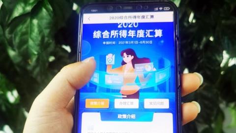 """七夕会·时尚 稿费""""数字化"""""""