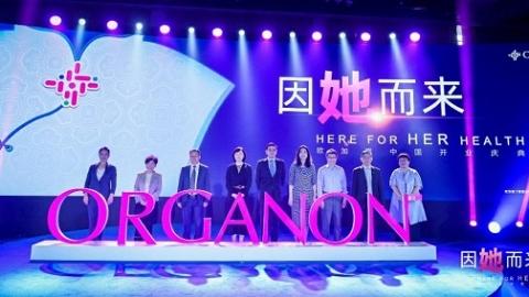 女性健康承载民族希望!为中国女性量身打造专属健康关爱项目