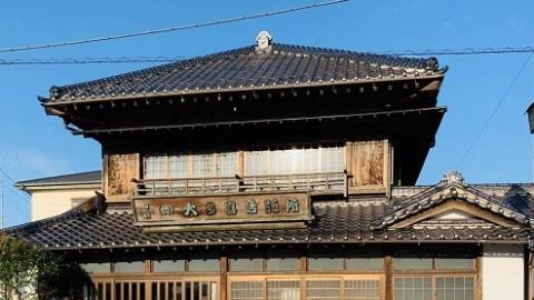 新冠疫情下日本大都市出现乡村回归潮