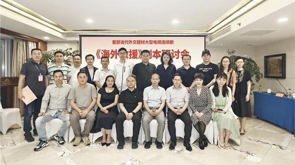 让世界观众知道中国外交官是什么样的,电视剧《海外救援》年内开拍
