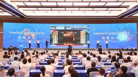 """浙北小城德清,有一个成为杭州城西科创大走廊""""北翼""""的梦想"""