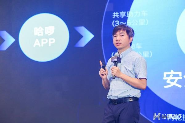 哈啰出行软件技术负责人刘行亮表示将向B端逐渐开放AIOT平台能力 采访对象提供(下同).jpg