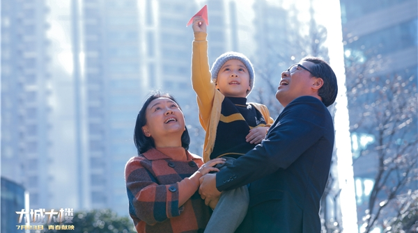 编剧何晴:用一本小本子,随时记下那些《大城大楼》间的真心真情