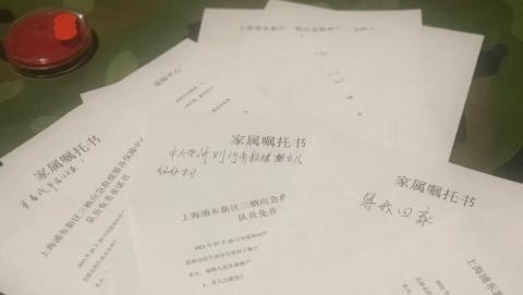 """""""我去河南支援了,等我回家!""""星夜驰援,上海一民间救援队支援郑州"""
