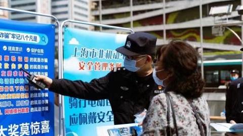 """徐汇警民携手举行反诈大练兵,推出""""房东志愿者模式"""""""