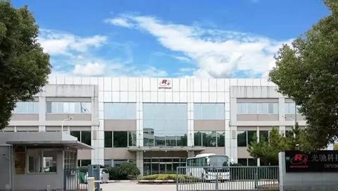 """宝山3家外企获""""跨国公司地区总部和外资研发中心""""认定"""