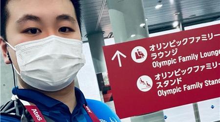 金鸿一瞥丨在东京奥运当志愿者是什么体验?
