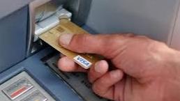 法国自动取款机逐年减少
