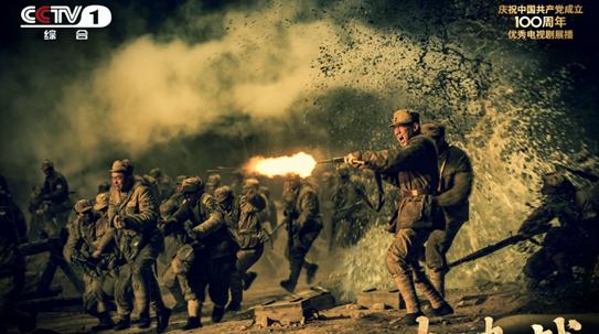 《大决战》带观众回忆三大战役:让历史照亮未来