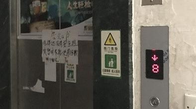 电梯频频故障维修后又迟迟未开 酷暑天居民爬楼叫苦不迭