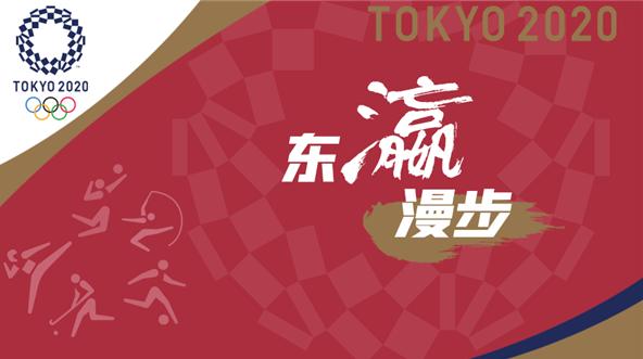 东瀛漫步:东京一人食