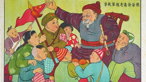 """""""新中国新年画,建党百年忆解放""""在刘海粟美术馆开幕"""