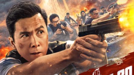 甄子丹谢霆锋警匪激战一触即发,《怒火·重案》7月30日上映