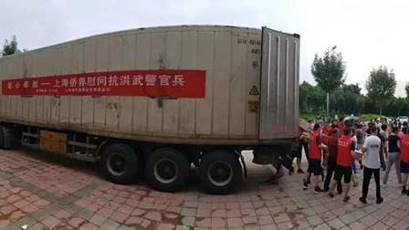 上海侨界500条救援皮划艇装车出发 助力河南防汛救灾