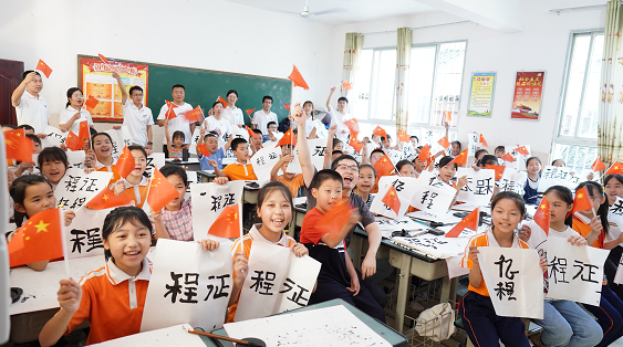 美育传递在路上,这场上海发起的书法支教走进川贵乡村