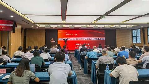 """聚焦""""上海城市软实力与国际传播能力建设"""" 上海市社联举行夏季会长论坛"""