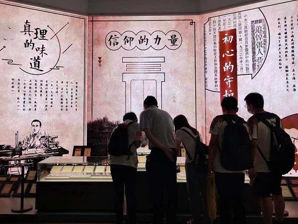 志愿盛夏 2021年中学生志愿服务训练营在沪举行