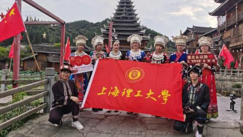 这场暑期社会实践 上理工师生以专业所学助力侗族非遗国际传播