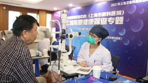 科技力量守护健康体魄,2021年上海卫生科技活动周闭幕