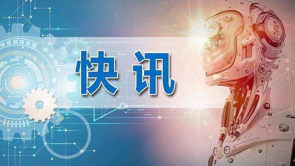 上海市教委:所有师生员工离沪要报备 非必要不举行聚集性活动