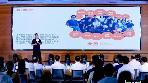 上海青少年城市微更新大赛 等你来参与!