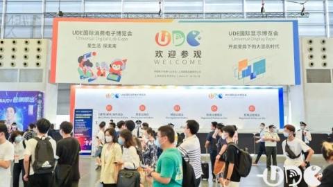UDE2021国际显示博览会在沪举行 引领显示行业发展风向