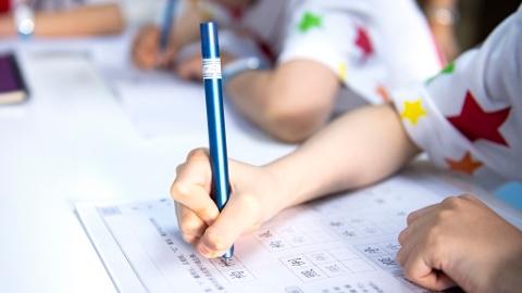 数字化申活 ·标杆应用 校园有智慧 用数据读懂孩子成长规律