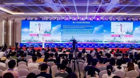 第40届中国控制会议收获两千多篇论文