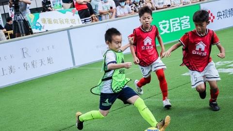 近20万人次在线观赛 足球小将总决赛在沪落幕