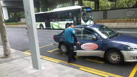 创新叫车方式,完善站点布局,虹口今年启动15个出租车候客站建设