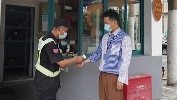 久事公交场管公司加强防疫力度 保障公交场站市民安全